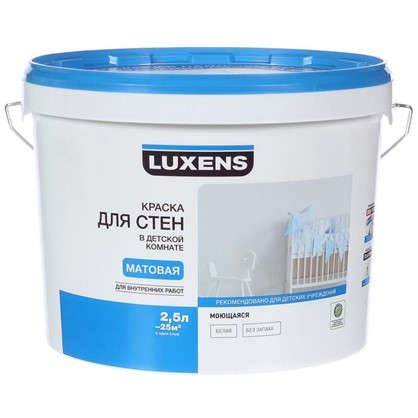 Краска для стен в детской комнате Luxens база А 2.5 л цена