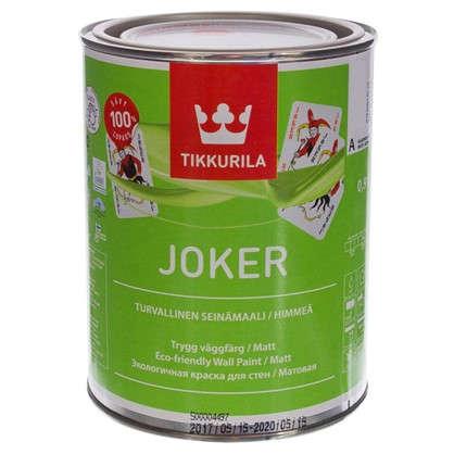 Краска экологичная Tikkurila Joker цвет белый 0.9 л