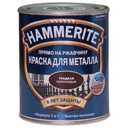Краска гладкая Hammerite цвет коричневый 0.75 л