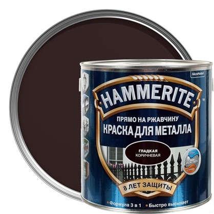 Краска гладкая Hammerite цвет коричневый 2.2 л цена