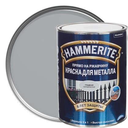 Краска гладкая Hammerite цвет серебристый 5 л