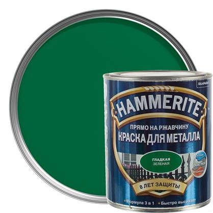 Краска гладкая Hammerite цвет зеленый 0.75 л
