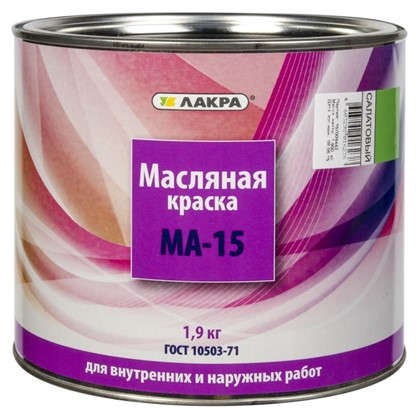 Краска Лакра МА-15 цвет салатовый 1.9 кг цена