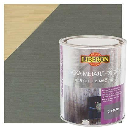 Краска металл-эффект V33 цвет серебро 1 л