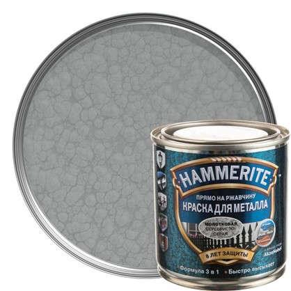Краска молотковая Hammerite цвет серебристо-серый 0.25 л цена