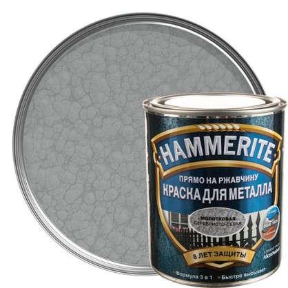 Краска молотковая Hammerite цвет серебристо-серый 0.75 л