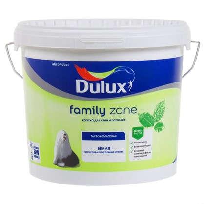 Краска на водной основе Dulux Family Zone база BW 4.5 л цена