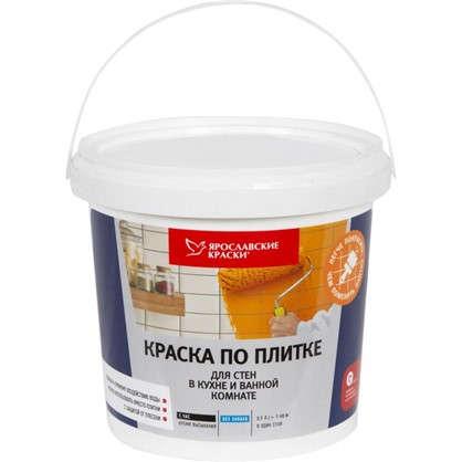 Краска по плитке для стен в кухне и ванной 0.9 л цена
