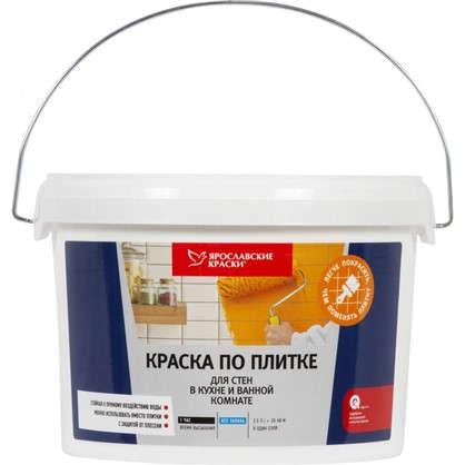 Краска по плитке для стен в кухне и ванной 2.5 л