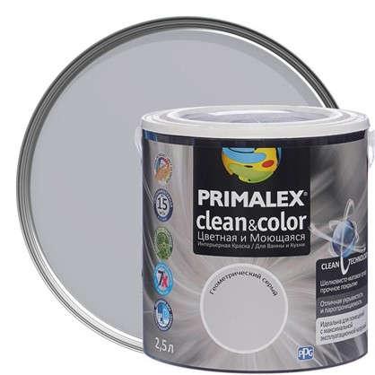 Краска PR-X Clean&Color 25 л Геометрический серый цена