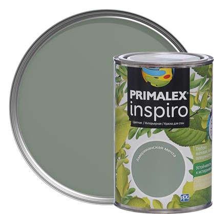Краска Primalex Inspiro 1 л Американская мечта цена