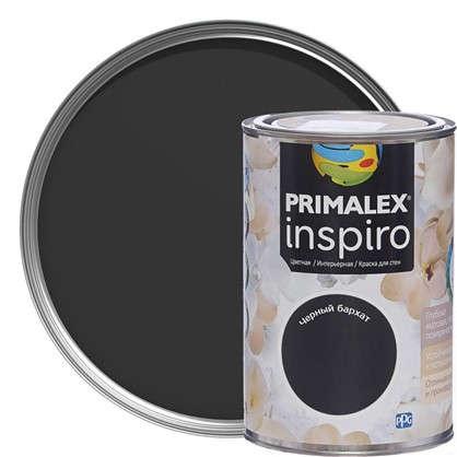 Краска Primalex Inspiro 1 л Черный бархат цена