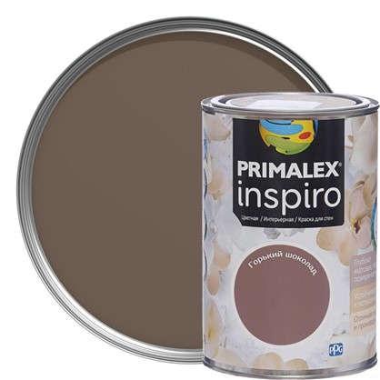 Краска Primalex Inspiro 1 л Горький шоколад