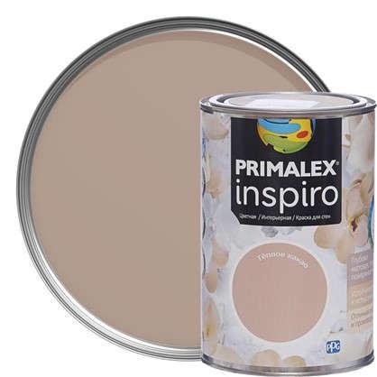 Краска Primalex Inspiro 1 л Теплое какао
