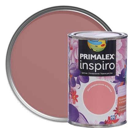 Краска Primalex Inspiro 1 л Засахаренная клюква