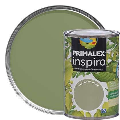 Краска Primalex Inspiro 1 л Зеленая опунция