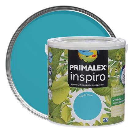 Краска Primalex Inspiro 25 л Бирюзовый