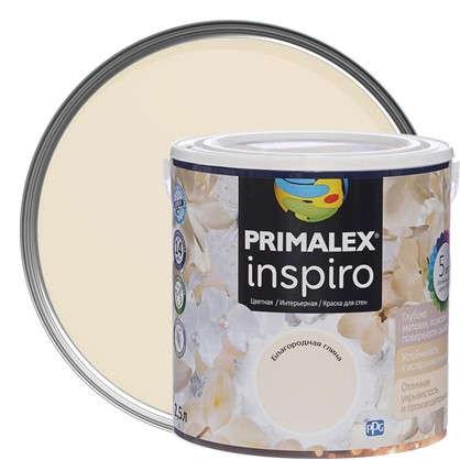 Краска Primalex Inspiro 25 л Благородная глина цена