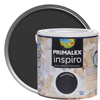 Краска Primalex Inspiro 25 л Черный бархат
