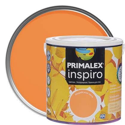 Краска Primalex Inspiro 25 л Индийское лето цена