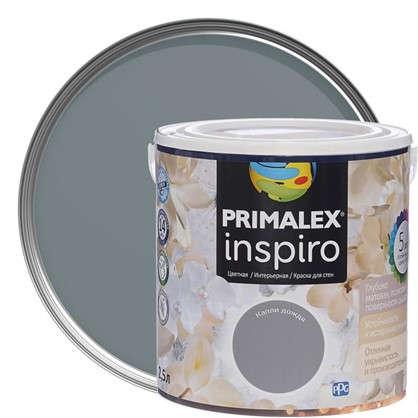 Краска Primalex Inspiro 25 л Капли дождя цена