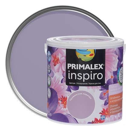 Краска Primalex Inspiro 25 л Прованская лаванда