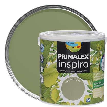 Краска Primalex Inspiro 25 л Зеленая опунция цена