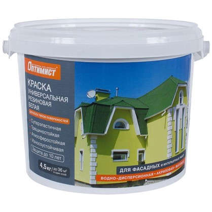 Краска резиновая Оптимист F310 4.5 кг цвет белый цена