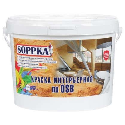 Краска Soppka интерьерная по OSB 10 л