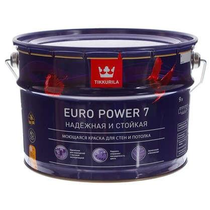 Краска Tikkurila Euro Power-7 цвет белый 9 л база А цена