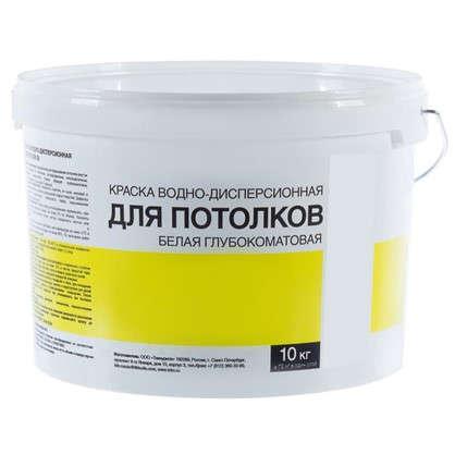 Краска водно-дисперсионная цвет белый 10 кг