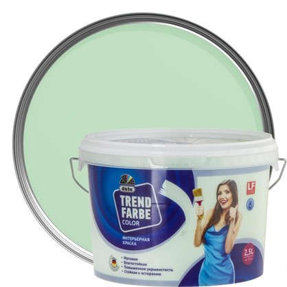 Краска водно-дисперсионная Trend Farbe цвет мятный 2.5 л