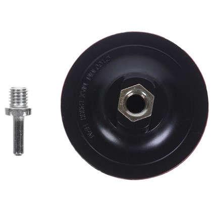 Крепление для шлифовальных кругов 100 мм М14 переходник в комплекте цена
