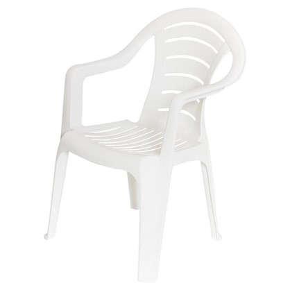 Кресло садовое белое 567x825x578 мм пластик цена