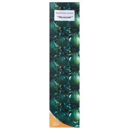 Крыжовник зеленый Малахит (пакет)