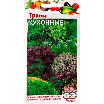 Кухонные травы