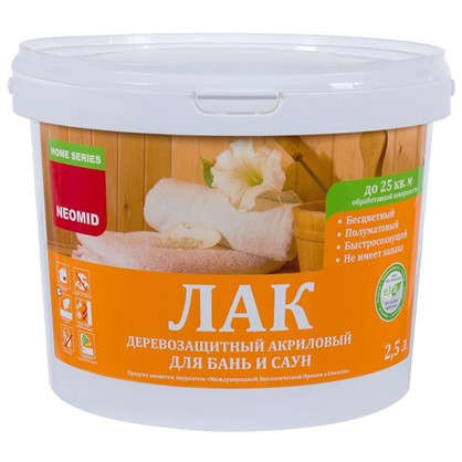 Лак для бань и саун акриловый полуматовый Neomid 2.5 л цена