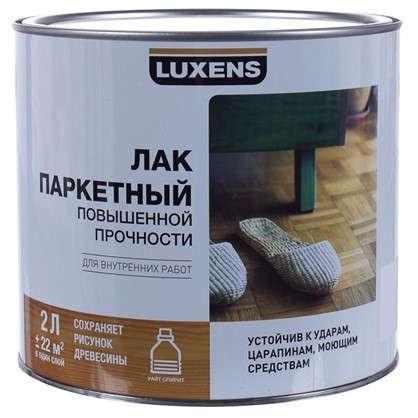 Лак паркеный Luxens алкидно-уретановый полуматовый цвет орех 2 л цена