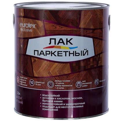 Лак паркетный Eurotex алкидно-уретановый полуматовый бесцветный 2.5 л цена