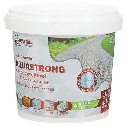Лак по камню Aquastrong матовый 1.0 кг цена