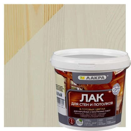 Лак тонированный для стен и потолка Лакра цвет белый 0.9 л