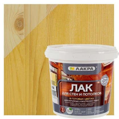 Лак тонированный для стен и потолка Лакра цвет сосна 0.9 л