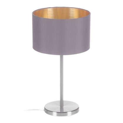 Лампа настольная Maserlo 1х60 ВтXE27 цвет капучино цена