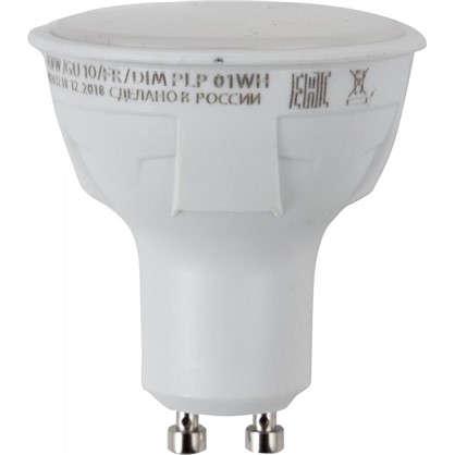 Светодиодная лампа яркая GU10 230 В 6 Вт 500 Лм 4000 К свет холодный белый для диммера цена