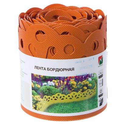 Лента бордюрная декоративная Naterial высота 15 см цвет  оранжевый цена