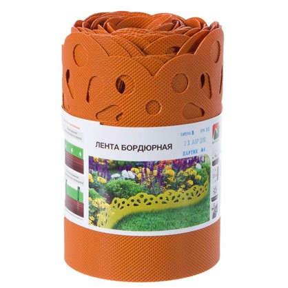Лента бордюрная декоративная Naterial высота 20 см цвет оранжевый