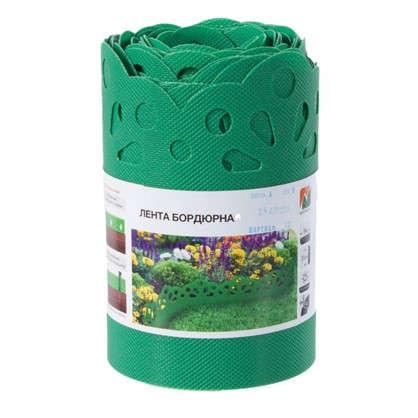Лента бордюрная декоративная Naterial высота 20 см цвет зелёный цена