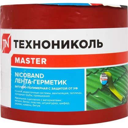 Лента-герметик Никобенд 3х01 м цвет красный цена