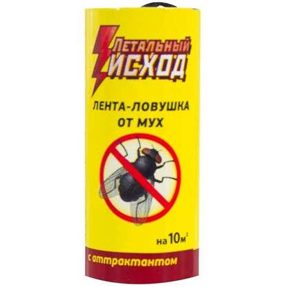 Лента ловушка от мух цена