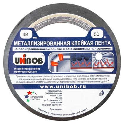 Лента металлизированная Unibob 48 мм х 50 м